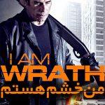 93 7 150x150 - دانلود فیلم I Am Wrath 2016 من خشم هستم با دوبله فارسی و کیفیت عالی