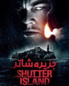 97 3 240x300 - دانلود فیلم Shutter Island 2010 جزیره شاتر با دوبله فارسی و کیفیت عالی