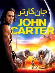 فیلم جان کارتر John Carter 2012 با دوبله فارسی و کیفیت عالی 225x300 - دانلود فیلم جان کارتر John Carter 2012 با دوبله فارسی و کیفیت عالی