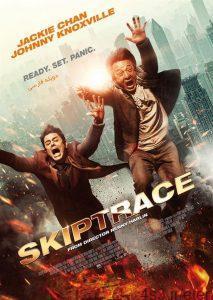 فیلم مجرم یاب Skiptrace 2016 با دوبله فارسی و کیفیت HD 213x300 - دانلود فیلم مجرم یاب Skiptrace 2016 با دوبله فارسی و کیفیت HD
