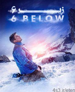 فیلم 6 Below Miracle on the Mountain 2017 زیر شش با دوبله فارسی و کیفیت عالی 244x300 - دانلود فیلم ۶ Below Miracle on the Mountain 2017 زیر شش با دوبله فارسی و کیفیت عالی