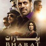 فیلم Bharat 2019 بهارات با دوبله فارسی و کیفیت عالی 150x150 - دانلود فیلم Bharat 2019 بهارات با دوبله فارسی و کیفیت عالی