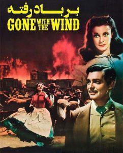 فیلم Gone with the Wind 1939 بر باد رفته با دوبله فارسی و کیفیت عالی 242x300 - دانلود فیلم Gone with the Wind 1939 بر باد رفته با دوبله فارسی و کیفیت عالی
