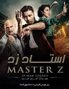 فیلم Master Z The Ip Man Legacy 2018 233x300 - دانلود فیلم Master Z The Ip Man Legacy 2018 استاد زد میراث ایپ من با زیرنویس فارسی و کیفیت عالی