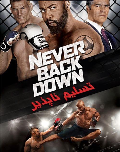 فیلم Never Back Down 2016 تسلیم ناپذیر با دوبله فارسی و کیفیت عالی - دانلود فیلم Never Back Down 2016 تسلیم ناپذیر با دوبله فارسی و کیفیت عالی
