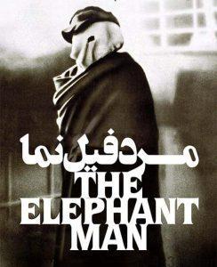 فیلم The Elephant Man 1980 مرد فیل نما با دوبله فارسی و کیفیت عالی 244x300 - دانلود فیلم The Elephant Man 1980 مرد فیل نما با دوبله فارسی و کیفیت عالی