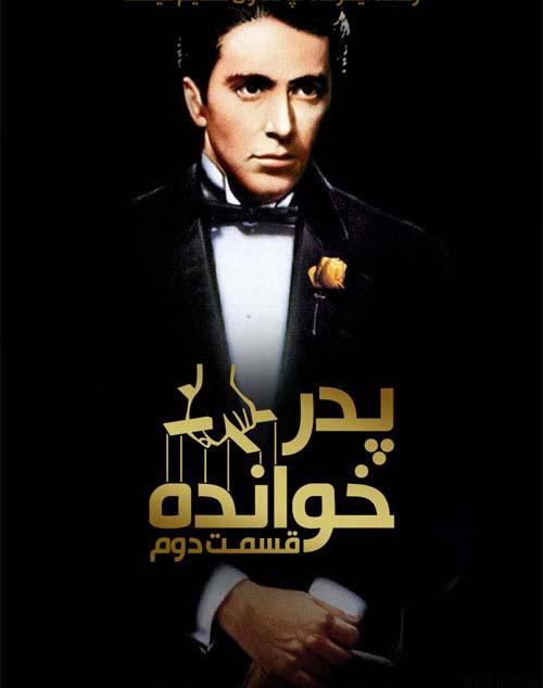 دانلود فیلم The Godfather 2 1974 پدرخوانده ۲ با دوبله فارسی و کیفیت عالی
