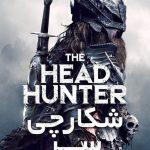 فیلم The Head Hunter 2018 شکارچی سر با زیرنویس فارسی و کیفیت عالی 150x150 - دانلود فیلم The Head Hunter 2018 شکارچی سر با زیرنویس فارسی و کیفیت عالی