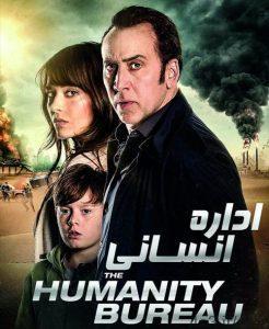 فیلم The Humanity Bureau 2018 زندگی انسانی با دوبله فارسی و کیفیت عالی 246x300 - دانلود فیلم The Humanity Bureau 2018 زندگی انسانی با دوبله فارسی و کیفیت عالی