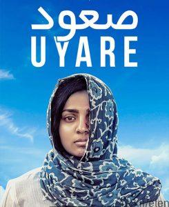 1 1 245x300 - دانلود فیلم Uyare 2019 صعود با زیرنویس فارسی و کیفیت عالی