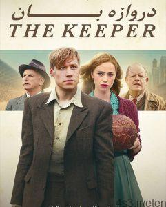 1 241x300 - دانلود فیلم The Keeper 2018 دروازه بان با زیرنویس فارسی و کیفیت عالی