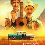 14 150x150 - دانلود فیلم A Boy Called Sailboat 2019 پسری به نام سیلبوت با زیرنویس فارسی و کیفیت عالی