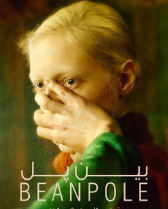 15 242x300 - دانلود فیلم Beanpole 2019 بین پل با زیرنویس فارسی و کیفیت عالی