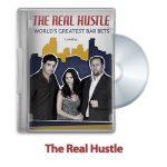 21 2 150x150 - دانلود The Real Hustle 2007: S04 - مستند حرفه ای ها: فصل چهارم