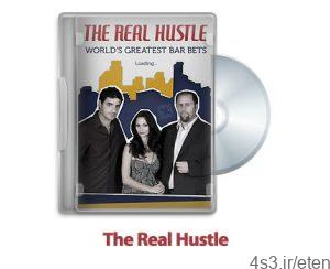 21 2 300x244 - دانلود The Real Hustle 2007: S04 - مستند حرفه ای ها: فصل چهارم