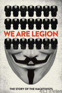 4 5 200x300 - دانلود We Are Legion: The Story of the Hacktivists 2012 - ما لژیون هستیم: داستان هکتیویسم
