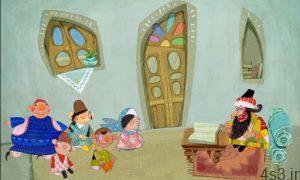 42 5 300x180 - دانلود انیمیشن شکرستان  با کیفیت HD و لینک مستقیم