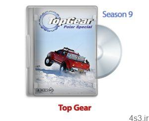10 3 300x244 - دانلود Top Gear 2007: S09 - مستند تخته گاز: فصل نهم