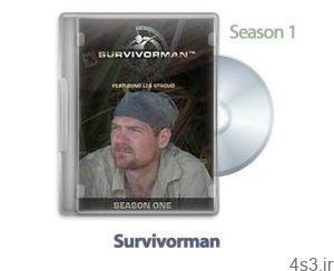 11 12 300x244 - دانلود Survivorman 2013: Season 1 - مستند زنده ماندن در شرایط سخت: فصل اول
