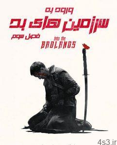 11 7 241x300 - دانلود سریال در سرزمین های بد Into the Badlands فصل سوم با دوبله فارسی