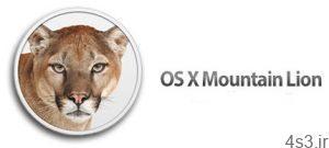 12 16 300x135 - دانلود ۵٫macOS Mountain Lion v10.8 - سیستم عامل شیرکوهی