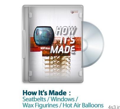1291725245 how its made s06e04 - دانلود How It's Made 1999: S06E04 - مستند طرز ساخت کمربند ایمنی خودرو، پنجره های نوین، اشکال شمعی، بالون های هوای گرم