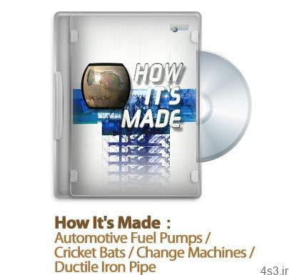 1291727847 how its made s10e02 - دانلود How It's Made: Automotive Fuel Pumps/Cricket Bats/Change Machines/Ductile Iron Pipe S10E02 - مستند طرز ساخت پمپ سوخت خودرو، خفاش کریکت، تغییر ماشین آلات، لوله انعطاف پذیر آهن