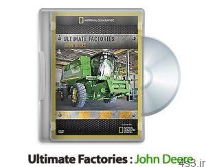 1294569297 ultimate factories john deere 300x244 - دانلود Ultimate Factories: John Deere - مستند کارخانه های عظیم: جان دیر