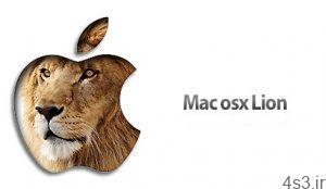 13 16 300x174 - دانلود macOS Lion 10.7.3 + update 10.7.4 - سیستم عامل شیر