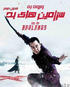 13 6 240x300 - دانلود سریال در سرزمین های بد Into the Badlands فصل دوم با دوبله فارسی