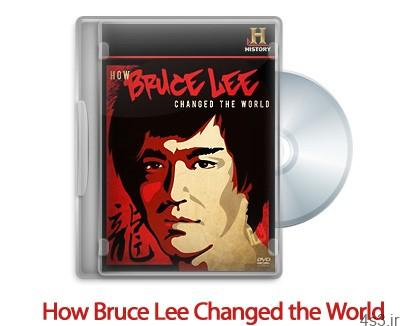 1311505282 how bruce lee changed the world 2009 - دانلود How Bruce Lee Changed the World - مستند چگونه بروس لی دنیا را تغییر داد