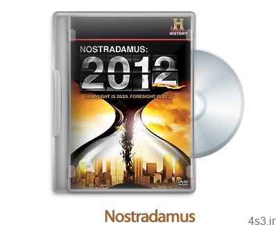 1311505399 nostradamus - دانلود Nostradamus: 2009 - مستند پیشگویی های نوسترآداموس