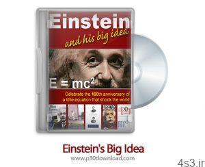 1312090633 einsteins big idea 2005 300x244 - دانلود Einstein's Big Idea 2005 - مستند ایده ی بزرگ انیشتین
