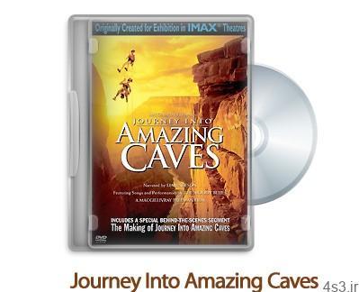 1312091393 journey into amazing caves 2001 - دانلود Journey Into Amazing Caves 2001 - مستند سفر به غارهای شگفت انگیز