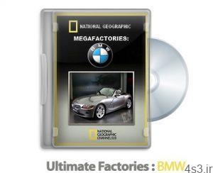 1314551956 ultimate factories 2007 s02e01 bmw 300x244 - دانلود Ultimate Factories 2007: S02E01 BMW - مستند کارخانه های عظیم: بی ام و