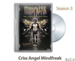 1314703949 criss angel mindfreak 300x244 - دانلود Criss Angel Mindfreak 2007: S03 - مستند کریس آنجل جادوگر قرن: فصل سوم