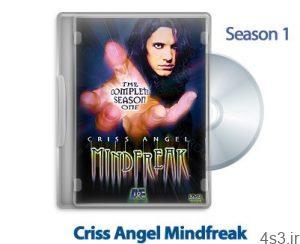 1314704238 criss angel mindfreak 300x244 - دانلود Criss Angel Mindfreak 2005: S01 - مستند کریس آنجل جادوگر قرن: فصل اول