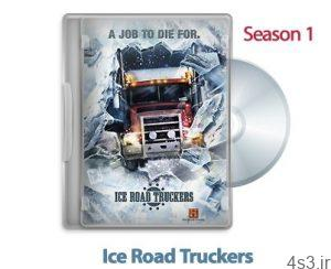 1314705607 ice road truckers 2007 300x244 - دانلود Ice Road Truckers 2007: S01 - مستند رانندگان جاده های یخی: فصل اول