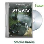 1314706119 storm chasers 2009 150x150 - دانلود Storm Chasers 2009: S03 - مستند طوفان های سهمگین: فصل سوم