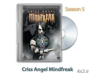 1314706661 criss angel mindfreak 300x244 - دانلود Criss Angel Mindfreak 2009: S05 - مستند کریس آنجل جادوگر قرن: فصل پنجم