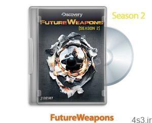 1314707633 futureweapons s2 300x244 - دانلود FutureWeapons 2006: S02 - مستند سلاح های آینده: فصل دوم
