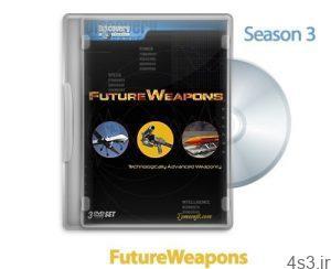 1314707678 futureweapons s3 300x244 - دانلود FutureWeapons 2008: S03 - مستند سلاح های آینده، فصل سوم