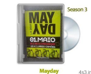 1315822021 mayday 2005 300x244 - دانلود Mayday 2005: S03 - مستند سوانح مهم هوایی: فصل سوم