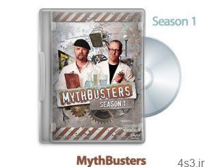 1316004336 mythbusters2004 300x244 - دانلود MythBusters 2003: S01 - مستند اسطوره شکنان: فصل اول