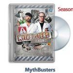 1316004392 mythbusters2004 150x150 - دانلود MythBusters 2004: S02 - مستند اسطوره شکنان: فصل دوم