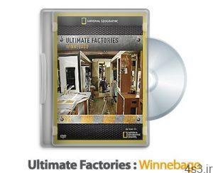 1316111712 ultimate factories winnebago 300x244 - دانلود Ultimate Factories 2007: S02E03 Winnebago - مستند کارخانه های عظیم: ماشین های مسافرتی وینباگو