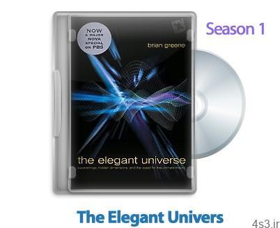 1316427089 the elegant universe  - دانلود The Elegant Universe 2003 : S01 - مستند جهان زیبا: فصل اول