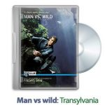 1316430677 man vs wild transylvania 2010 150x150 - دانلود Man vs wild: Transylvania 2010 - مستند انسان در مقابل طبیعت: ترانسیلوانیا