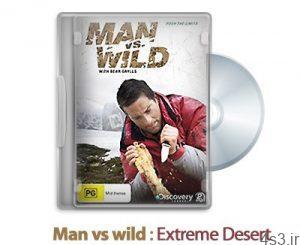 1316430767 man vs wild extreme desert 2010 300x245 - دانلود Man vs wild: Extreme Desert 2010 - مستند انسان در مقابل طبیعت: صحرای فوق العاده