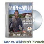 1316431973 man vs 150x150 - دانلود Man vs. Wild: Bear's Essentials 2008 - مستند انسان در مقابل طبیعت: اصول اساسی خرس ها